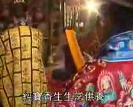 道教三元朝科-南岳三元宫版