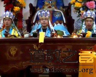 北京市平谷区龙王庙施食科(节选)