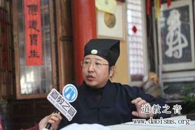 道教之音专访:北京道协道家书画院杨旭道长