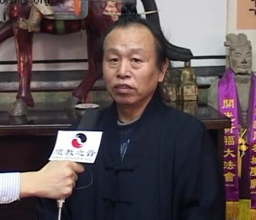 冯高欣道长谈壬辰龙年生肖运程