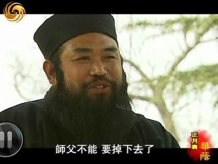 华山洞天福地 道教历史地位显赫