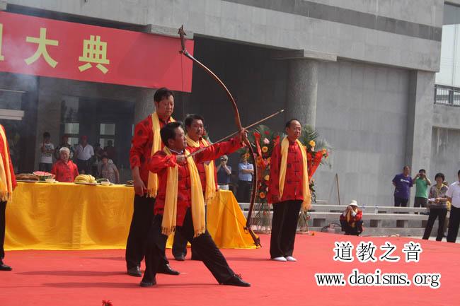 华夏张氏壬辰年祭祖在清河隆重举行