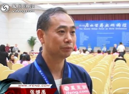 张继禹:宗教理义争论更有利于促进各自发展