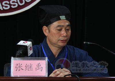 张继禹道长:道教教育讲座片段(视频)