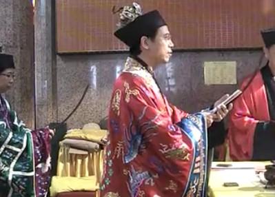 玉皇大表科仪—浙江韵—黄信