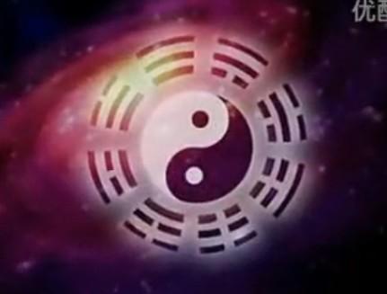 道教太极视频宣传片(视频)