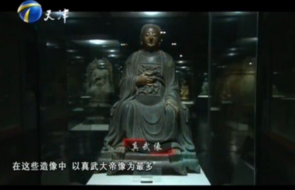 《拾遗·保护》大岳武当第三集 神像与文物(视频)