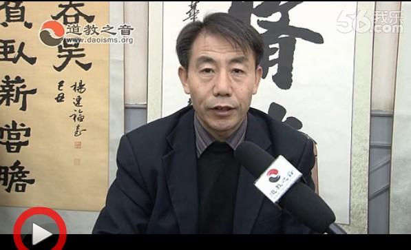 杨连福:宗教是社会制度的补充