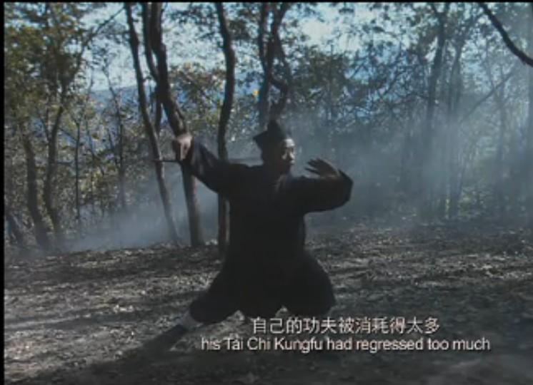 中国首部武当山道教文化纪录片电影《太极》(视频)