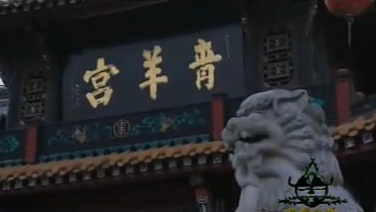 道教圣境上——青城山
