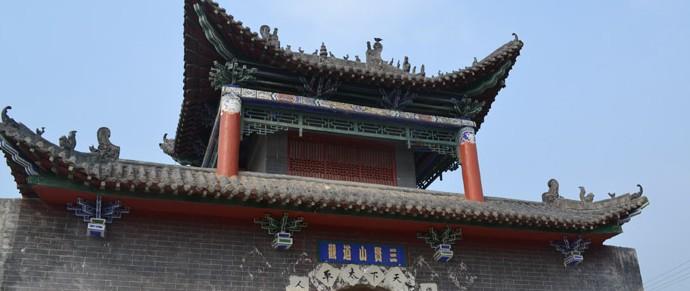 南陽三賢山道觀官方網站——道教之音制作