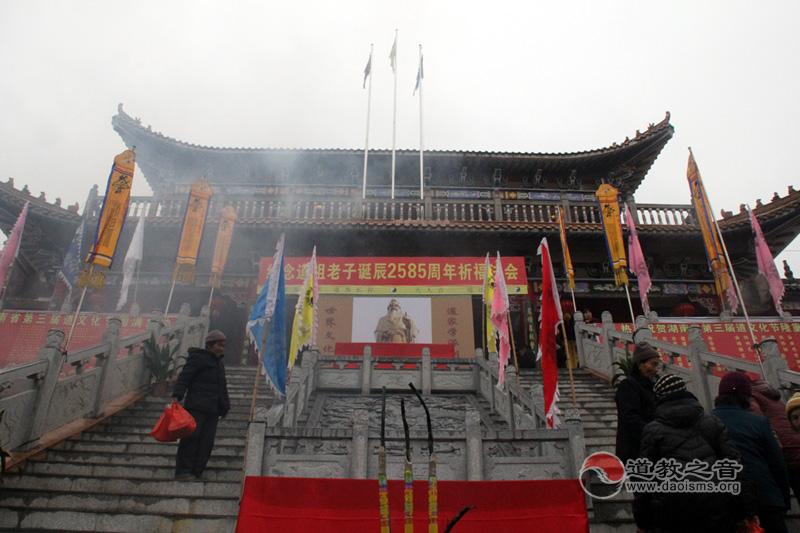 湖南怀化玉皇宫建筑赏析(图集)