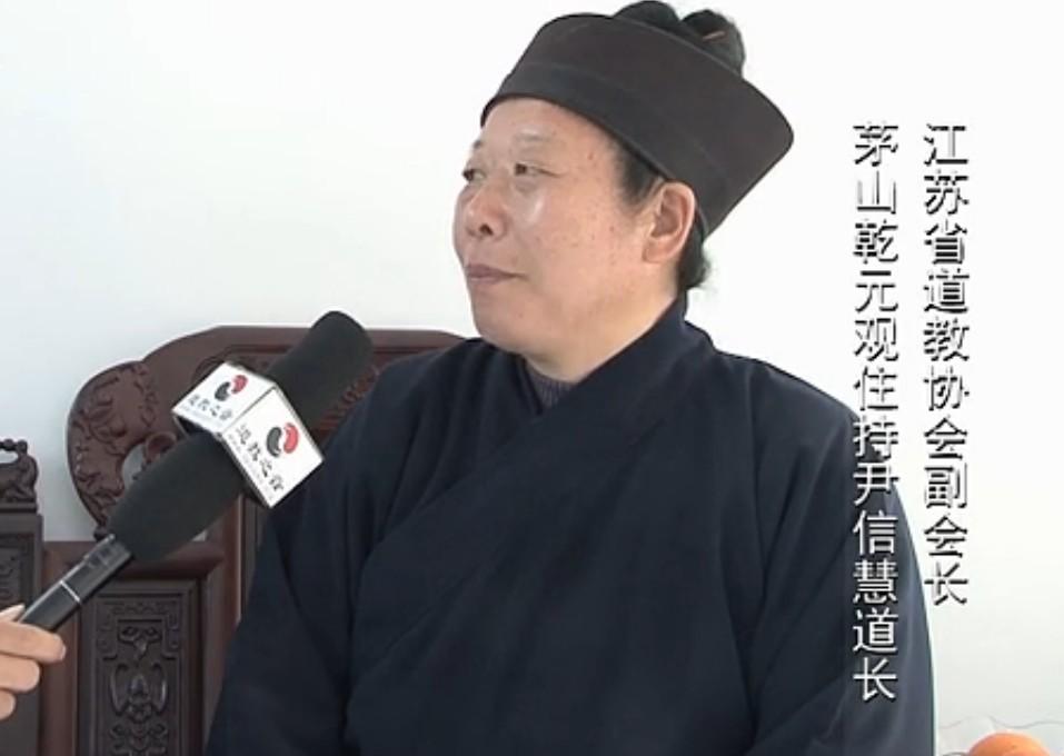尹信慧:谈乾元观道乐的传承与发展(视频)