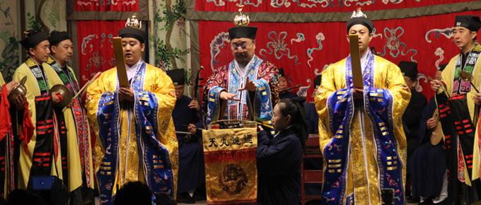 北京道教文化节·传统音乐晚会