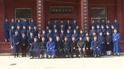 河北省首届道教高功研修班开学典礼在石家庄举行
