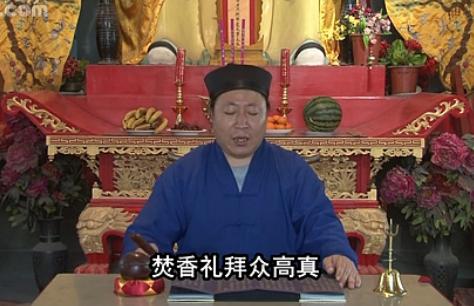道教阳事道场诸韵——大赞韵(字幕版)