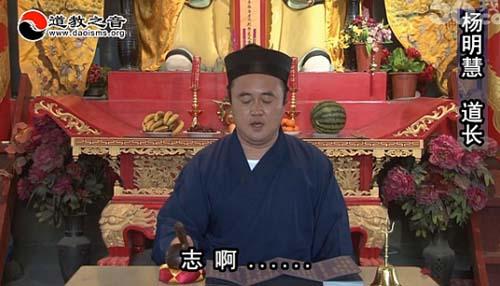 道教早晚课经韵——三皈依(