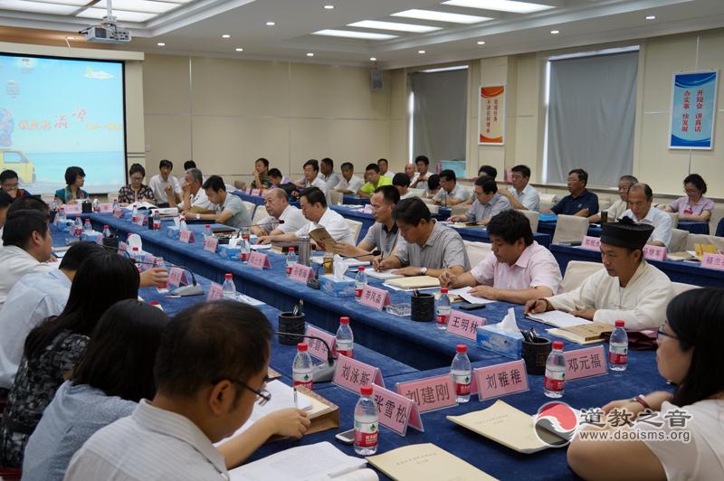 首届中国太平道学术研讨会在河北平乡召开