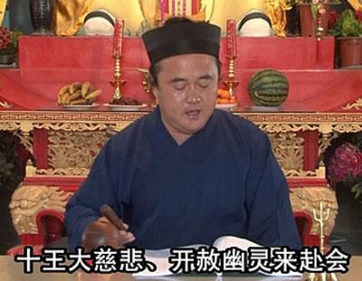 道教阴事道场经韵——大救苦引(字幕版)