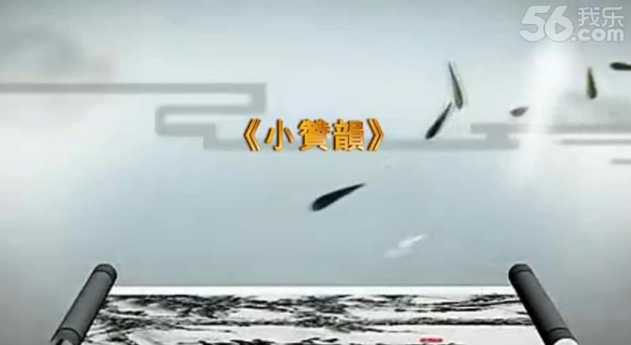 北京白云观《小贊韻》字幕版-十方韵(视频)