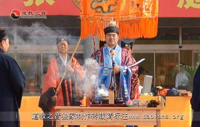 乙未年清河张氏祭祖(视频)