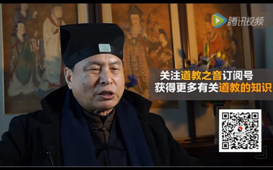 袁志鸿道长新年祈福:拜太岁、请符箓(视频)