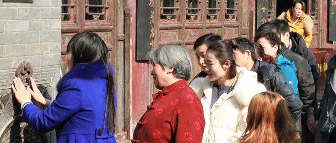 陕西西安万寿八仙宫举办上元佳节传统庙会(图集)
