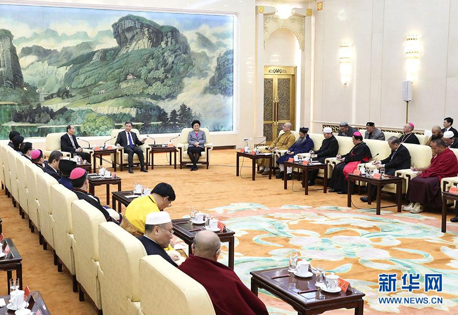 汪洋出席全国性宗教团体负责人迎春座谈会