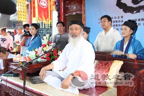中国道教协会会长任法融道长
