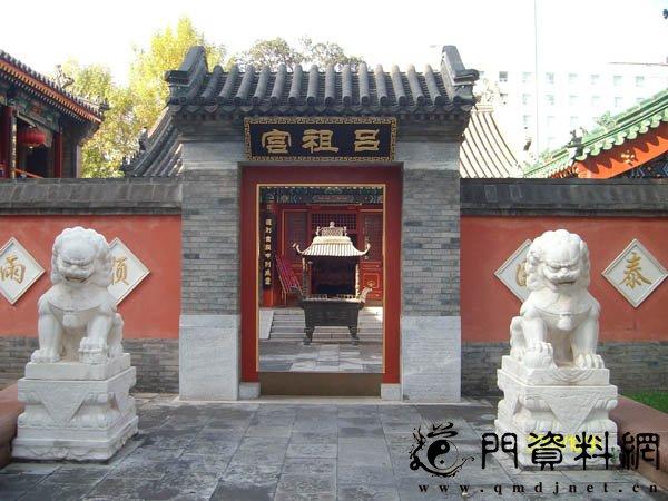 北京复兴门吕祖宫