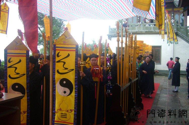 杭州玉皇山福星观举行全真高功公开拨职仪式