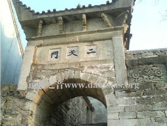 湖北木兰山道观Mulan Shan Temple …