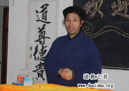 武汉市道教文化研究会秘书长任宗权道长