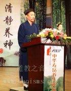 独家对话孟至岭道长:中国传统上不缺信仰