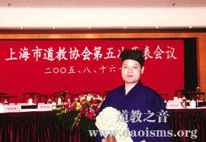 中国道教协会副会长 丁常云