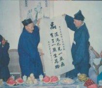 原湖南衡山玄都观监院、湖南省道协会长王信安道长