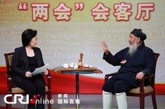 中国道教协会会长任法融接受国际台