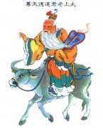 道祖圣像(图库)