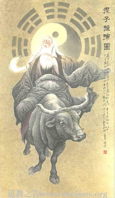 道祖圣像(圖庫)