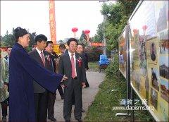 四川省宗教界纪念我党建党九十周年主题活动启动仪式