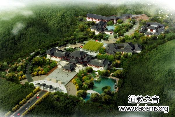 中国龙虎山老子学院道教学院今天开工奠基