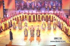 河北道教祈祥音乐会