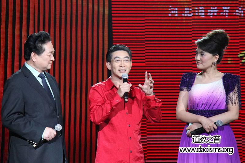 河北省道教界祈祥纳福音乐晚会在石举行