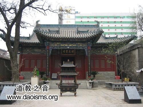 太原关帝庙