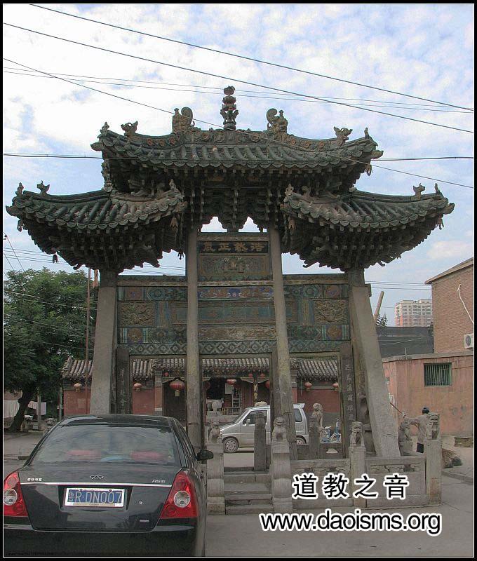 石家庄关帝庙