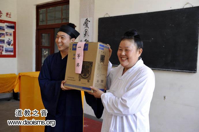 武汉市道教协会举行建党90周年暨辛亥革命100周年演讲比赛