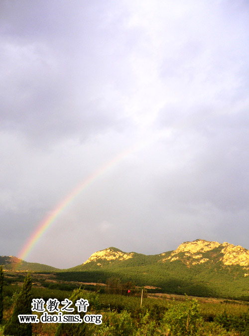 昆嵛山彩虹
