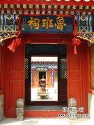 北京朝阳区高碑店鲁班祠