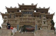 陕西富县太和山