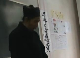 道教全真焰口讲座(视频)